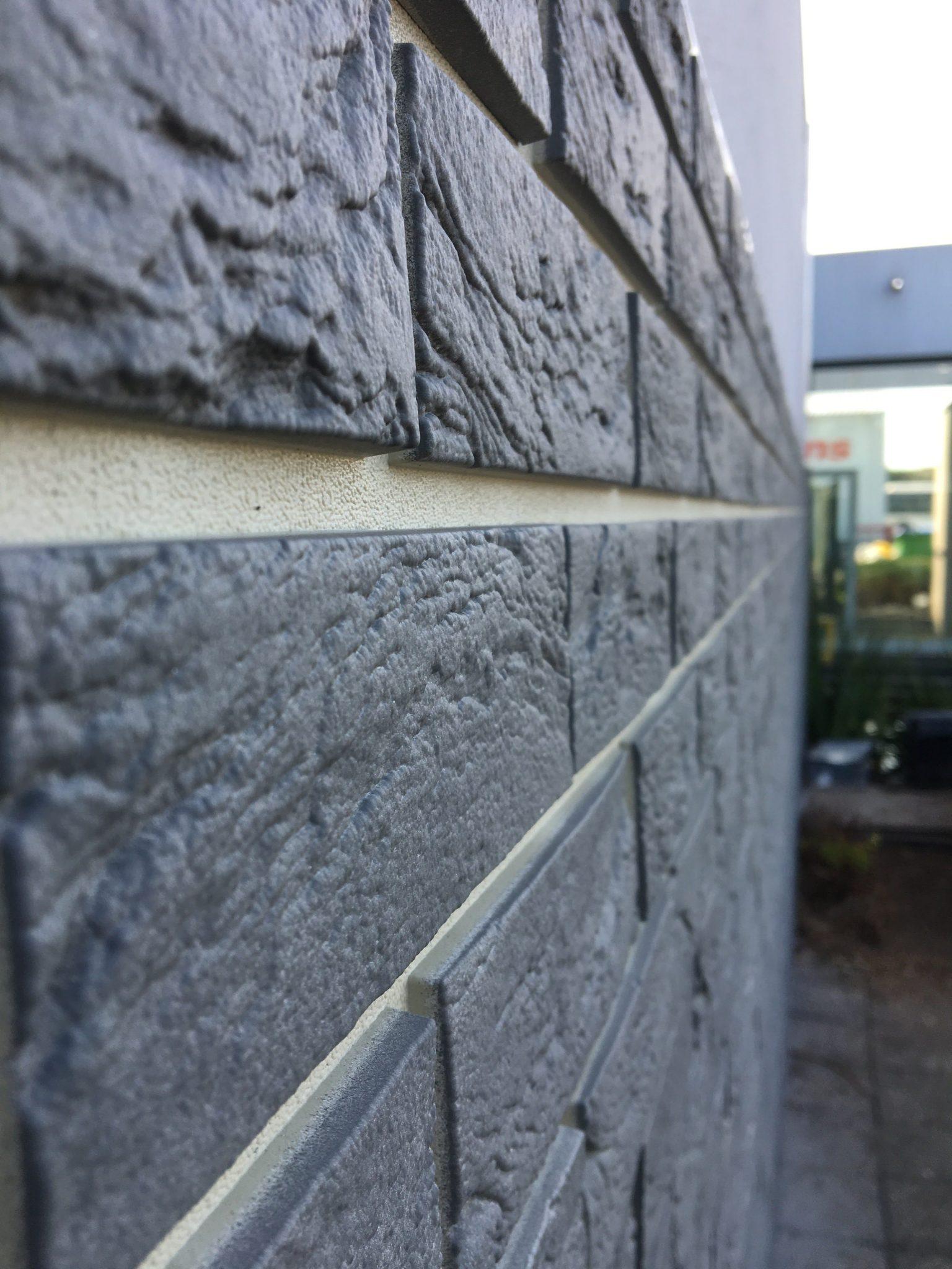 Coverstone gevelpanelen granietgrijs